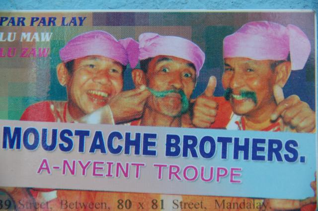images/moustache_brothers_3764.jpg